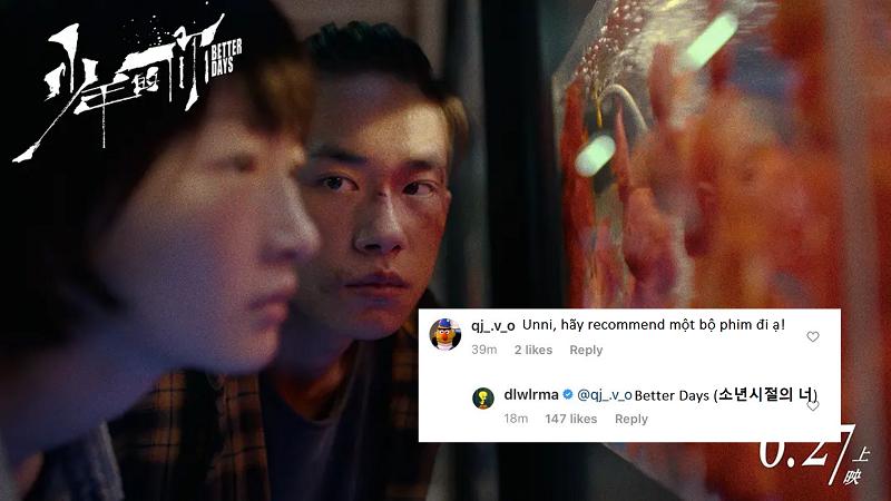 IU giới thiệu phim 'Em của thời niên thiếu' cho fan, cộng đồng mạng Trung Quốc 'đào mộ' vụ đạo nhái!