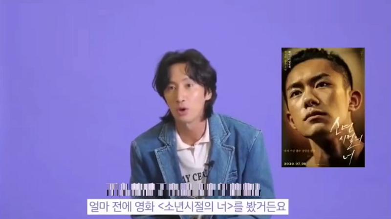 Lee Kwang Soo khen ngợi Dịch Dương Thiên Tỉ, muốn diễn vai Tiểu Bắc trong 'Em của thời niên thiếu'
