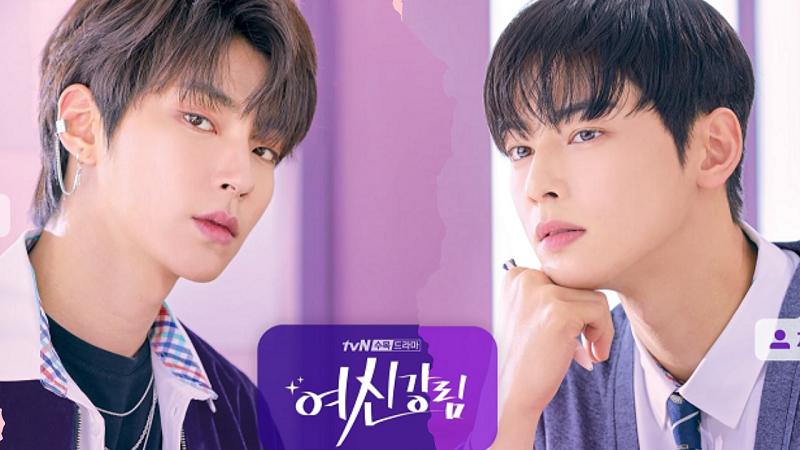 Hé lộ tạo hình dàn diễn viên chính 'True Beauty': Cha Eun Woo 'lép vế' so với nam phụ?