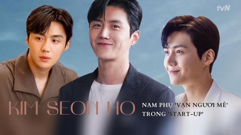 Kim Seon Ho: Nam phụ 'vạn người mê' trong 'Start-up', đóng ít phim nhưng vào vai nào đỉnh vai đấy!