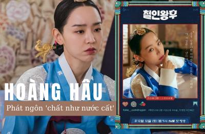 Hoàng hậu 'Young and Rich' Shin Hye Sun và loạt phát ngôn 'chất' nhất nhì màn ảnh Hàn (P.1)