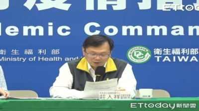 Trung tâm kiểm soát dịch bệnh Đài Loan cảnh báo: virus corona chủng mới có thể gây ra tình trạng mất khứu giác và vị giác