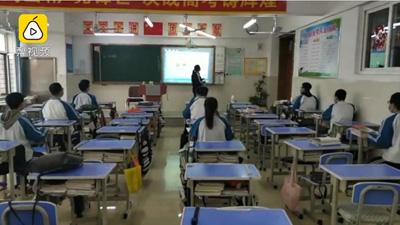 Học sinh cuối cấp tại Trung Quốc quay lại trường sau thời gian nghỉ dịch: Mỗi lớp chia thành nhiều nhóm, học nửa buổi, giữ đúng khoảng cách