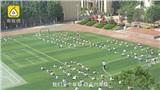 Trường tiểu học cho học sinh vận động 2 lần ngoài trời mỗi ngày để hít thở bầu không khí trong lành