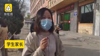 Trung Quốc: Học sinh tiểu học quay lại trường, phụ huynh vui mừng như được 'giải thoát'