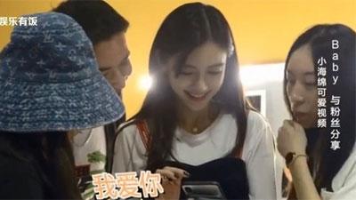 Con trai Huỳnh Hiểu Minh gọi điện cổ vũ Angelababy: 'Mẹ thật lợi hại, cố gắng kiếm tiền nha'