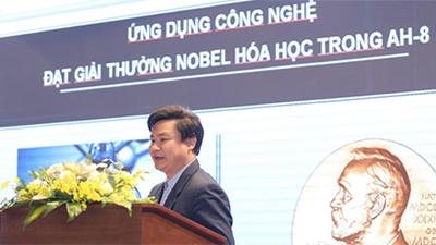 Chuyên gia Đại học Y Hà Nội giới thiệu công nghệ chống nhăn ứng dụng từ giải thưởng Nobel