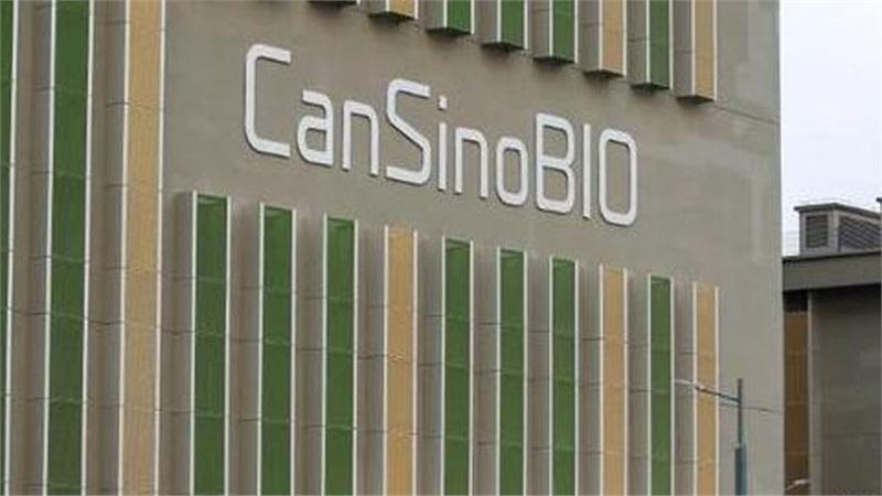 Canada xác nhận việc hủy hợp tác thử nghiệm vaccine COVID-19 với Trung Quốc