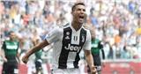 Cristiano Ronaldo được vinh danh theo cách không thể tự hào hơn
