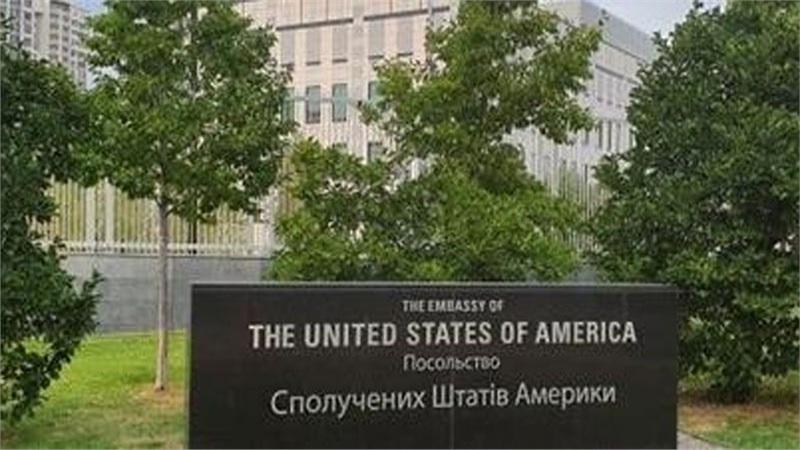 Nhân viên Đại sứ quán Mỹ tử vong sau vụ tấn công, Ukraine truy lùng nghi phạm