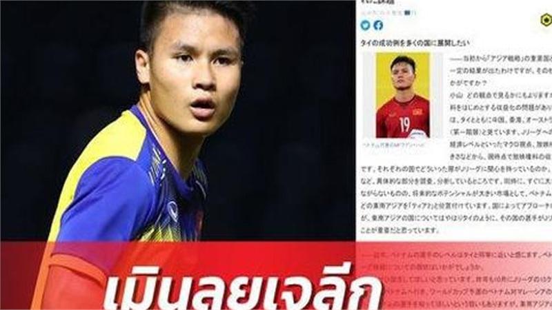 Quang Hải bất ngờ được giám đốc J.League nhắc đến: 'Cậu ấy rất xuất sắc, nhưng thật khó để đến Nhật Bản bởi lập trường của các ông chủ'