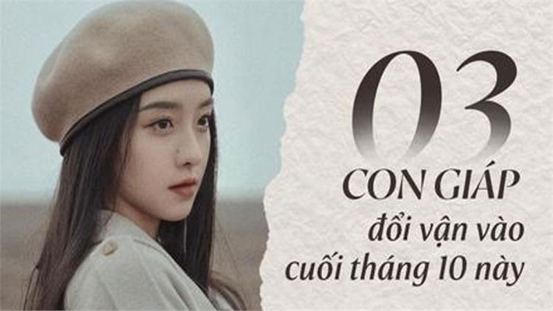 http://tiin.vn/chuyen-muc/nghiem/cuoi-thang-10-kho-tan-cam-lai-3-con-giap-chuan-bi-duoc-than-tai-quy-nhan-chieu-co-tu-gio-den-cuoi-nam-ngheo-kho-may-cung-doi-van.html