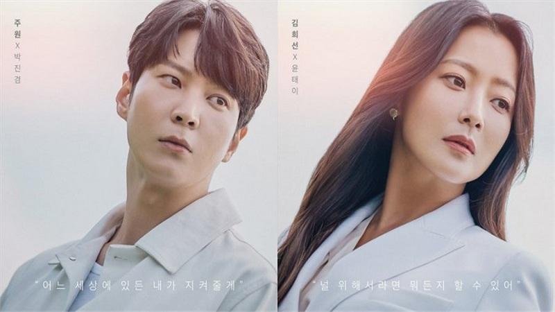 'Xứ sở Alice' tập 7 - 8: Kim Hee Sun 'vứt bỏ liêm sỉ' để bám đuôi 'con trai', Joo Won bất ngờ 'văng' về quá khứ