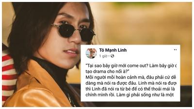Bị tố công khai giới tính để tạo drama, Lynk Lee viết: 'Tôi đọc hết tất cả comment, nhưng tôi không ghét bạn'