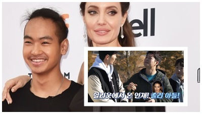 'Truy lùng' tung tích quý tử nhà Angelina Jolie tại Hàn Quốc, cả dàn sao bị chỉ trích vì soi mói cuộc sống riêng tư