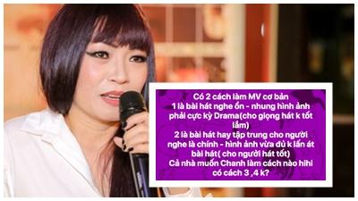 Ca sĩ Phương Thanh gây xôn xao mạng xã hội với nhận xét: 'Khán giả không nghe hát, họ thích nhìn hình tạo drama'