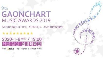 Gaon Chart 2019 công bố dàn line up: Taeyeon (SNSD), ITZY và loạt tên tuổi đình đám