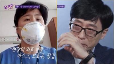 'MC Quốc dân' Yoo Jae Suk rơi nước mắt trên truyền hình khi nghe tâm sự của y tá chống dịch Covid-19