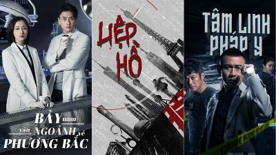 Những bộ phim hình sự Trung Quốc 'đỉnh của đỉnh' mà khán giả không nên bỏ qua