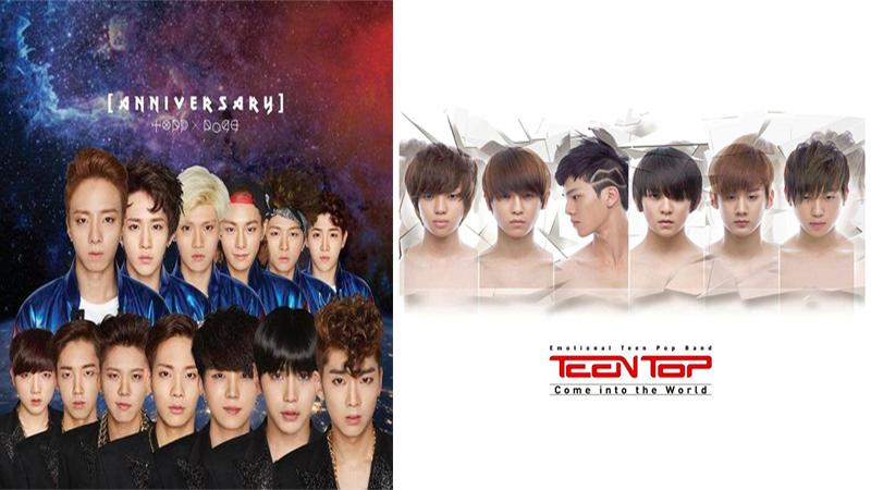 6 bìa album Kpop 'xấu đau đớn' khiến fan cạn lời
