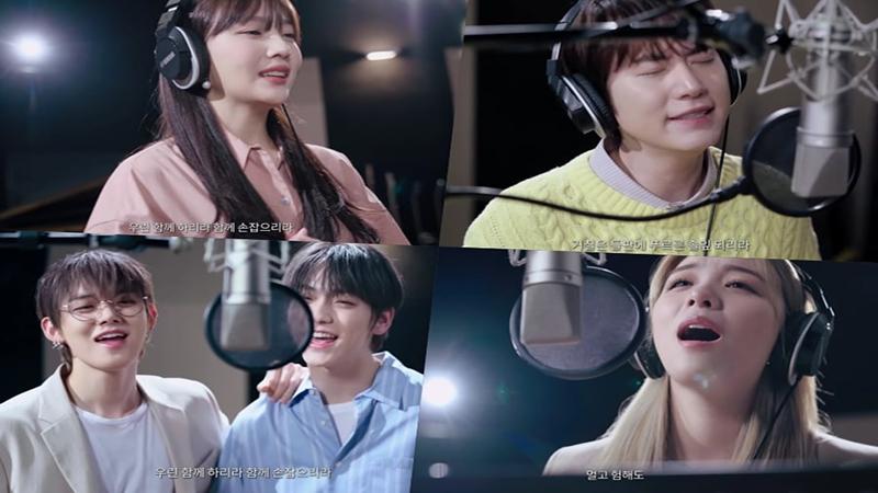Super Junior, Red Velvet, EXID, Ailee, TXT... cùng loạt sao Kpop bắt tay nhau thực hiện ca khúc cổ động chống Covid-19