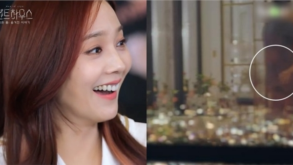 Tìm được bằng chứng Eugene 'nhập tâm' quá, vừa hôn vừa sờ mông bạn diễn Uhm Ki Joon trong 'Penthouse'