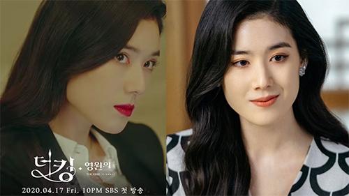Ngắm 'đệ nhất visual' trong phim mới của Lee Min Ho là ra ngay 4 màu son giúp chị em chạm ngưỡng sang chảnh level max