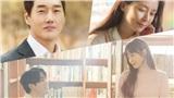 'Khi hoa tình yêu nở': Lee Bo Young - Yoo Ji Tae và những chia sẻ đầu tiên về bộ phim