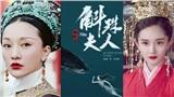 'Cửu Châu Hộc Châu phu nhân': Rộ tin Châu Tấn đóng phim cổ trang bom tấn của Dương Mịch - Trần Vỹ Đình