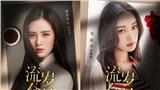 Nghê Ni lần đầu đóng phim truyền hình hiện đại, cùng Lưu Thi Thi tái xuất trong 'Lưu kim tuế nguyệt'