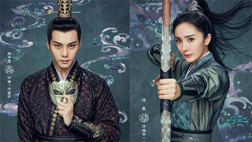 'Cửu Châu - Hộc Châu phu nhân' tung poster: Ánh mắt Dương Mịch đượm buồn dự đoán số phận khó khăn của nữ chính?