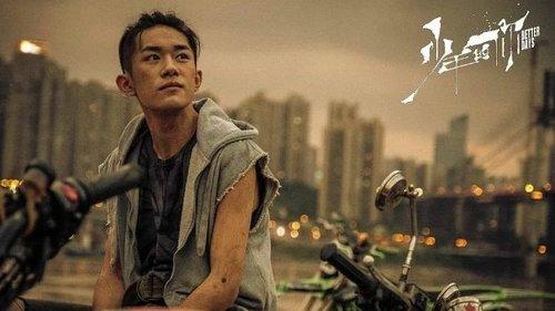 Dịch Dương Thiên Tỉ xứng đáng nhận được giải thưởng 'Diễn viên mới xuất sắc nhất' Kim Tượng