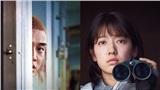 Lộ diện hình ảnh đầu tiên củaPark Shin Hye và Yoo Ah In trong bộ phim sắp ra mắt '#Alone'