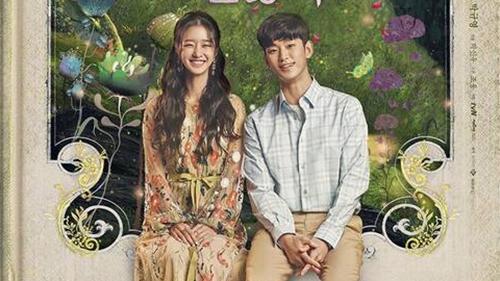 Phim 'Psycho But It's Okay' tung poster đẹp như cổ tích:Kim Soo Hyun tựa hoàng tử, Seo Ye Ji tựa công chúa