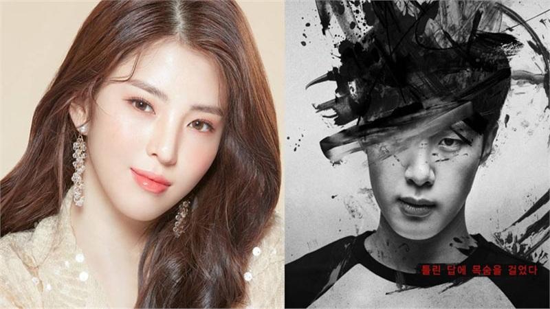 'Tiểu tam' của 'Thế giới hôn nhân' Han So Hee trở thành xã hội đen trong phim mới của đạo diễn 'Extracurricular'?