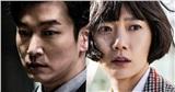'Forest of secrets 2' khởi động: Sự trở lại của Cho Seung Woo và Bae Doona, Shin Hye Sun vắng bóng