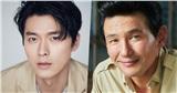 Hyun Bin và Hwang Jung Min rời Hàn Quốc chuẩn bị cho cảnh quay đầu tiên trong phim điện ảnh hành động mới