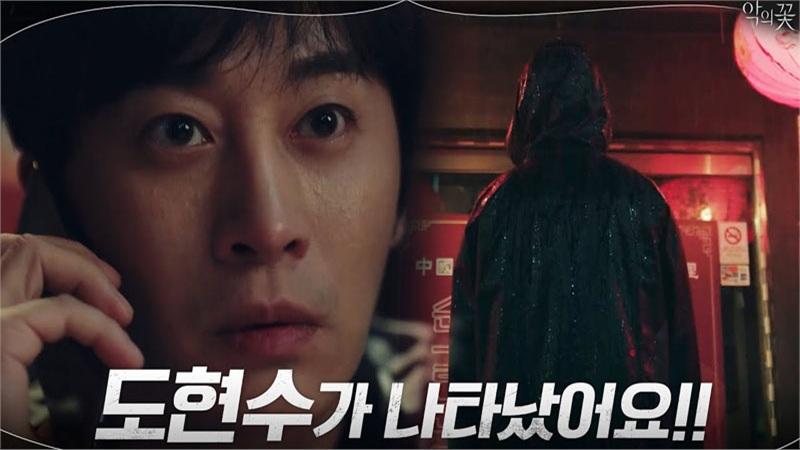 'Flower of evil' tập 3-4: Lee Joon Ki giết người bịt đầu mối, Moon Chae Won đang sống cùng kẻ sát nhân thực sự?