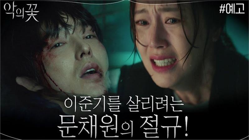 'Flower of evil' teaser tập 9-10: Moon Chae Won bất lực nhìn Lee Joon Ki bị thủ tiêu