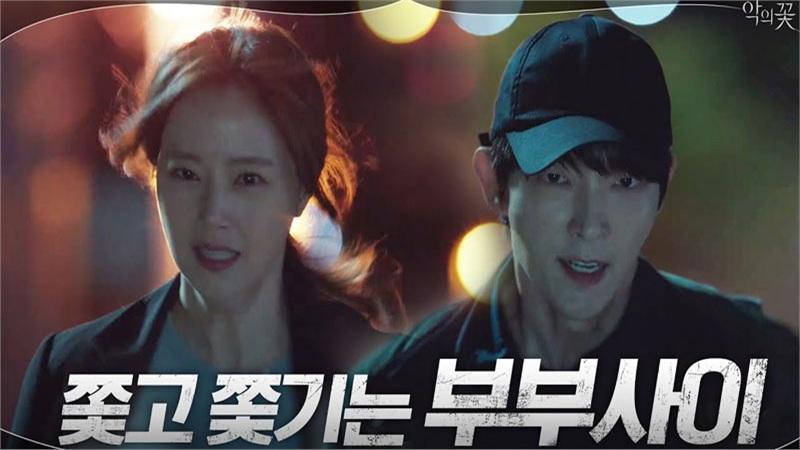 'Flower of evil' tập 7-8: Hung thủ lộ mặt, Moon Chae Won giao đấu tay đôi với chồng Lee Joon Ki