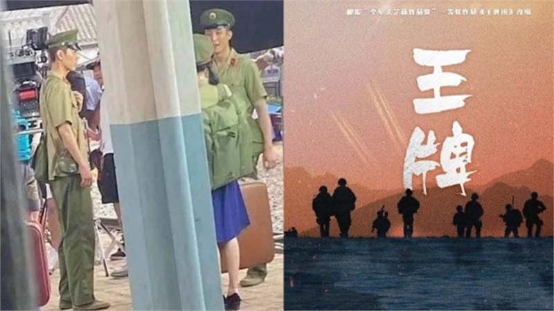 Lộ ảnh của Tiêu Chiến và Hoàng Cảnh Du trên phim trường 'Vương bài', cư dân mạng: 'Tiêu Chiến không hợp với vai quân nhân'