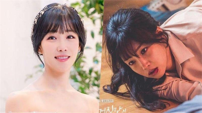 Lee Yoo Ri chọn 'Lie After Lie' vì muốn có một vai diễn đột phá, 'kinh khủng' hơn trước
