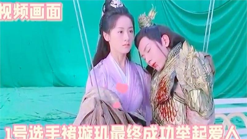 'Lưu Ly mỹ nhân sát': Lộ hậu trường Viên Băng Nghiên bồng bế Thành Nghị, netizen không biết ai mới là nữ chính