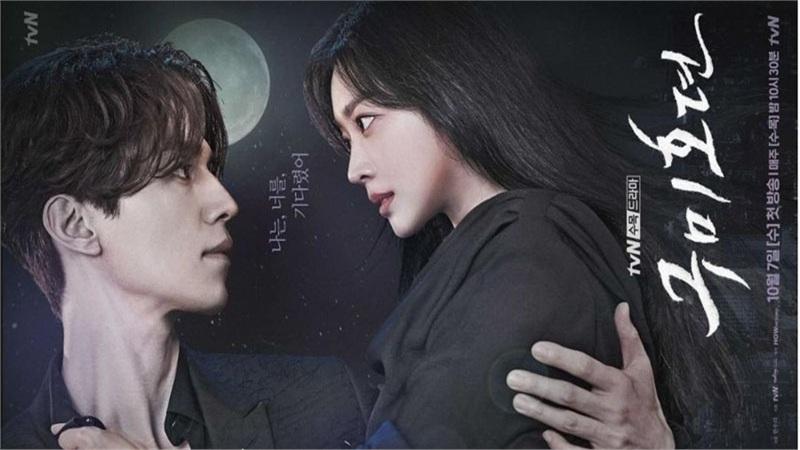 'Bạn trai tôi là hồ ly' tung poster ma mị: Lee Dong Wook - Jo Bo Ah ôm ấp, nhìn nhau đắm đuối