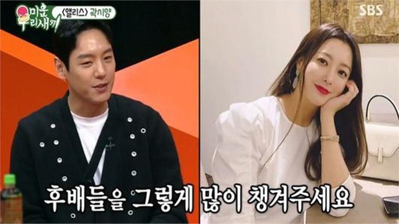 'Ông bố gây sốt' Kwak Si Yang bật mí lý do thích được Kim Hee Sun chăm sóc trong hậu trường 'Alice'