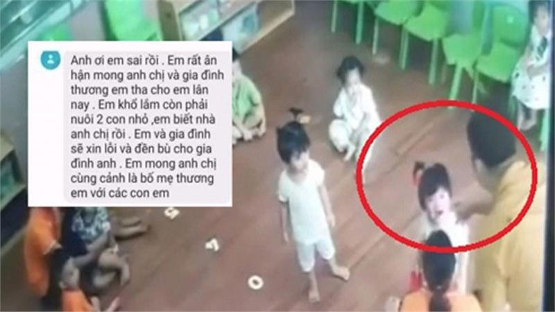 Vụ bé gái 2 tuổi bị bố của bạn đánh ở Lào Cai: Người cha không chấp nhận tin nhắn xin lỗi