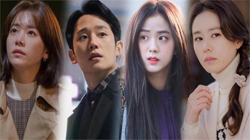'Bạn gái' của Jung Hae In ngày một tệ hại: Khác biệt từ Son Ye Jin đến Jisoo (Blackpink), YG bỏ tiền mua vai?