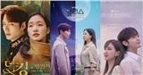 9 bộ phim nằm trong đề cử giải thưởng phim truyền hình SBS 2020: 'Xứ sở Alice', 'Anh có thích Brahms?' đang chiếu vẫn lọt top