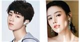 Vương Tuấn Khải gia nhập đoàn phim mới, hợp tác với 'Ảnh hậu' Mã Tư Thuần