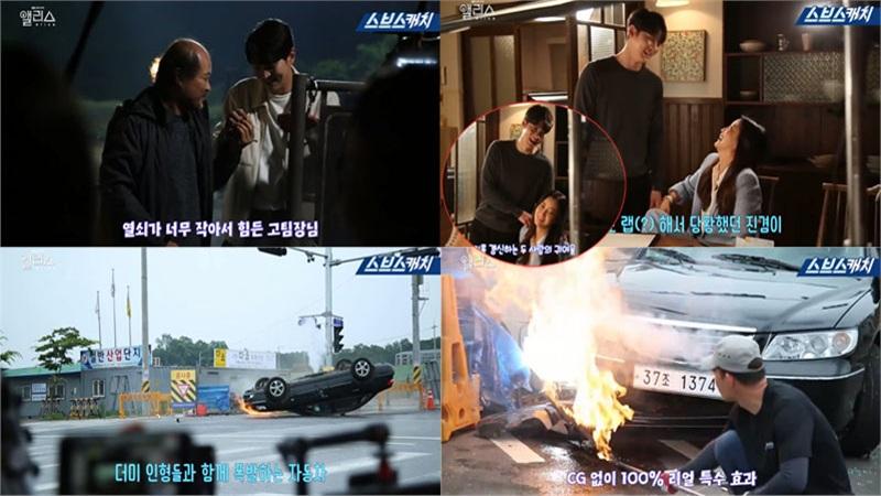 Hậu trường 'Xứ sở Alice': Toàn cảnh xe hơi nổ tung được dựng chân thực, Kim Hee Sun khẳng định bản thân xinh nhất thế giới